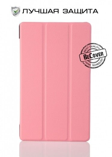 Чехол-книжка BeCover Smart Case для Lenovo Tab 2 A8-50 Pink