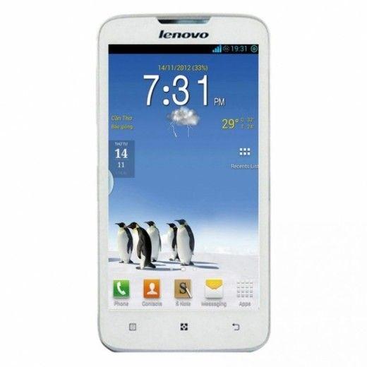 Мобильный телефон Lenovo A369i White