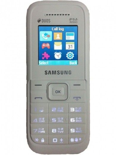 Мобильный телефон Samsung Keystone3 (SM-B110E) DS White