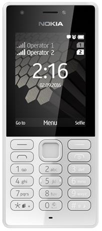 Мобильный телефон Nokia 216 Dual Grey