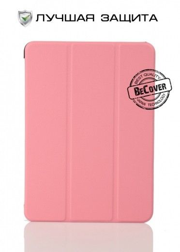 Чехол-книжка BeCover Smart Case для Samsung Tab A 9.7 T550/T555 Pink