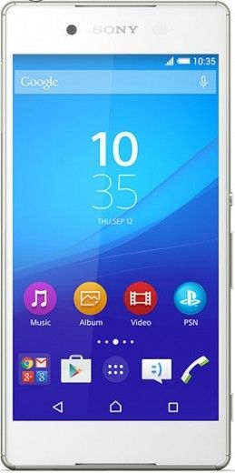 Мобильный телефон Sony Xperia Z3+ DS E6533 White