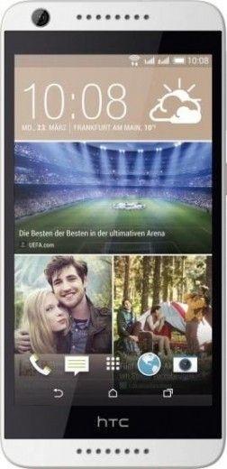 Мобильный телефон HTC Desire 626G White