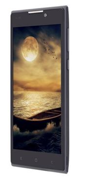 Мобильный телефон Nomi i508 Energy Graphite