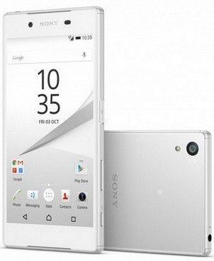 Мобильный телефон Sony Xperia Z5 E6683 White