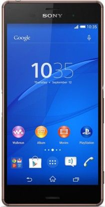 Мобильный телефон Sony Xperia Z3 D6603 Copper