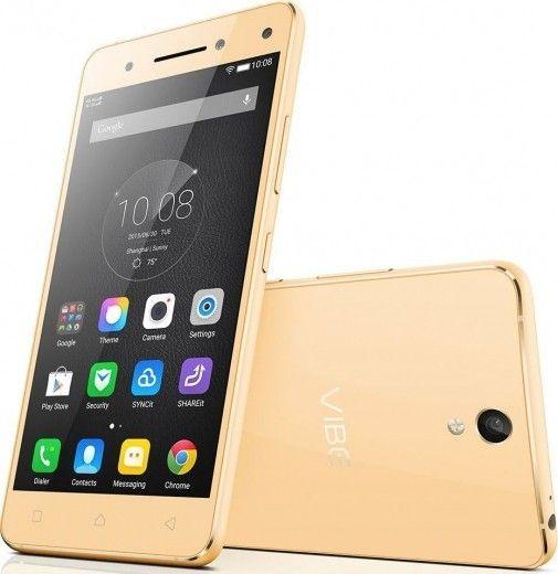 Мобильный телефон Lenovo VIBE S1 Gold