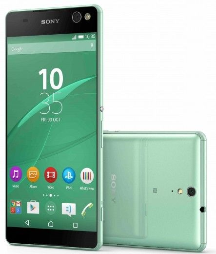 Мобильный телефон Sony Xperia C5 Ultra E5533 Mint