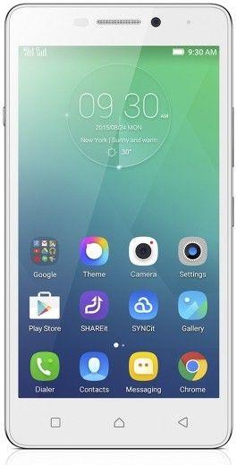 Мобильный телефон Lenovo VIBE P1m White