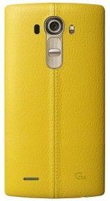 Накладка LG G4 Leather Battery Cover для LG G4 H818 Yellow (CPR-110.AGEUYW)