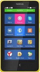 Мобильный телефон Nokia X Dual SIM Yellow