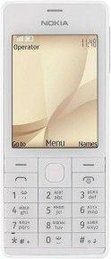 Мобильный телефон Nokia 515 Dual Sim Gold