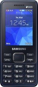 Мобильный телефон Samsung B350E Duos Black
