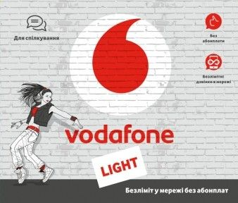 Стартовий пакет Vodafone Light