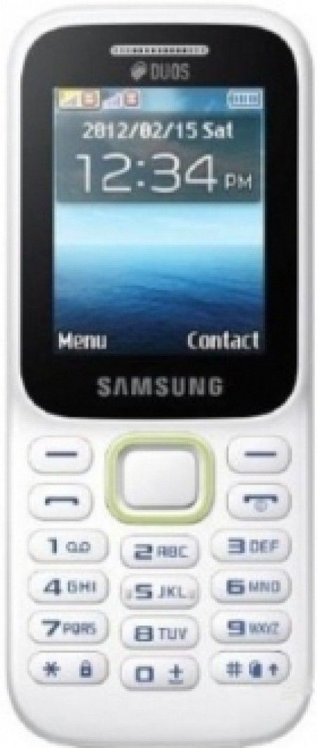 Мобильный телефон Samsung B310E Dual SIM White