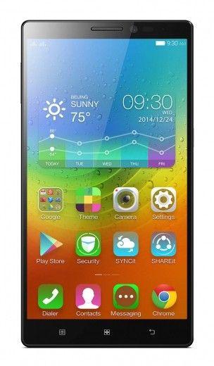 Мобильный телефон Lenovo Vibe Z2 Pro (K920) Gold