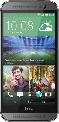Смартфон HTC One M8 Dual Sim Gunmetal Gray