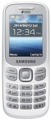 Мобильный телефон Samsung B312E White