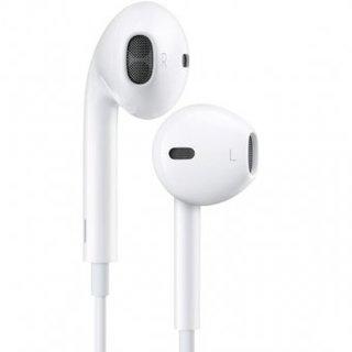 Наушники Apple EarPods с пультом управления (MD827LL) для iPhone (Retail Box)