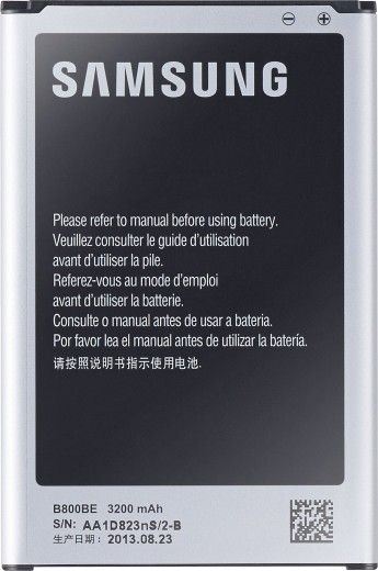 Аккумулятор для Samsung Galaxy Mega 6.3 (EB-B700BEBECWW)
