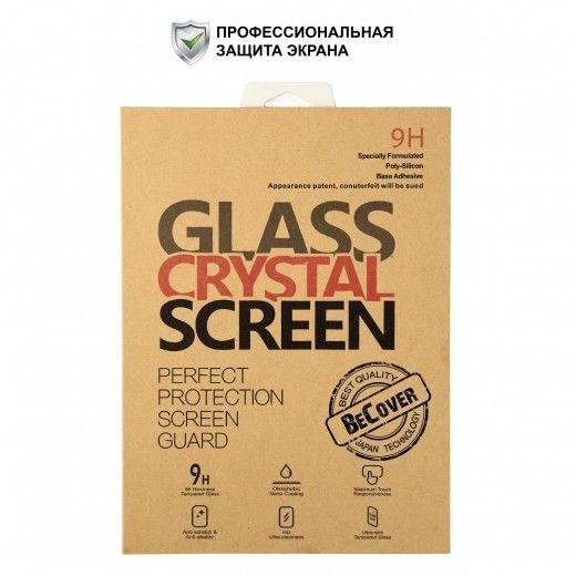 Защитное стекло BeCover для Samsung Galaxy S7 G930/G935 White
