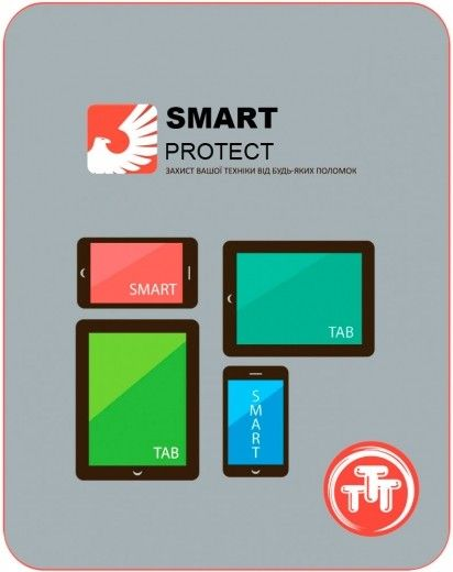 Защита Smart Protect 2000 - 2499