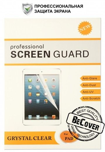 Защитная пленка BeCover для Lenovo Yoga tablet 3-850 Глянцевая
