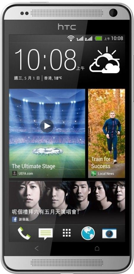 Мобильный телефон HTC Desire 700 White