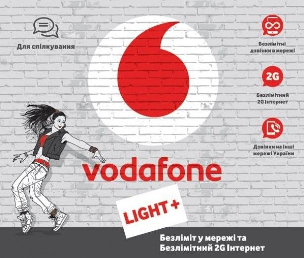 Стартовий пакет Vodafone Light+