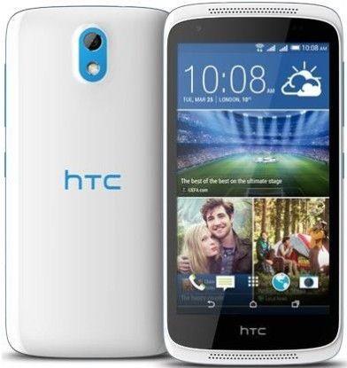 Мобильный телефон HTC Desire 526G White