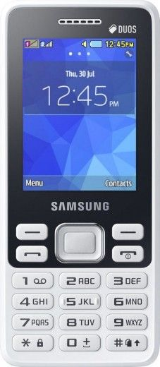 Мобильный телефон Samsung B350E Duos White