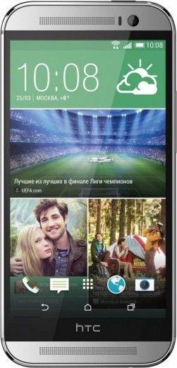 Мобильный телефон HTC One M8 Silver