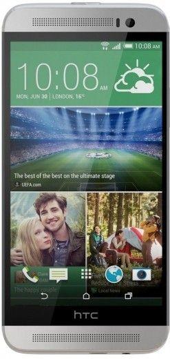 Мобильный телефон HTC One E8 Dual Sim White