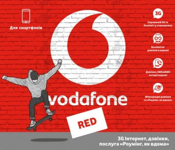 Стартовий пакет Vodafone RED S+