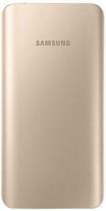 Портативная батарея Samsung EB-PA500U 5200 mAh Rose Gold (EB-PA500UFRGRU)