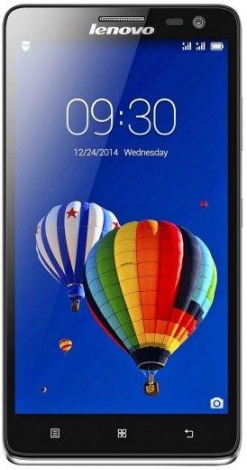 Мобильный телефон Lenovo S856 Silver