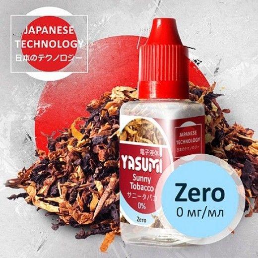 Жидкость для электронных сигарет Yasumi Sunny Tobacco 0 мг/мл