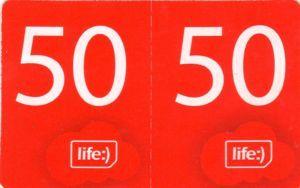 Ваучер поповнення рахунку Life 50