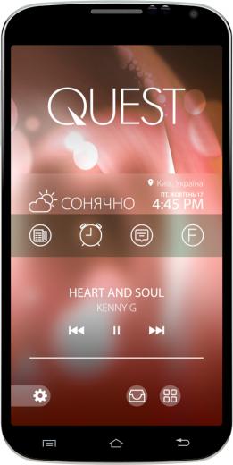 Мобильный телефон Qumo Quest 503 Black