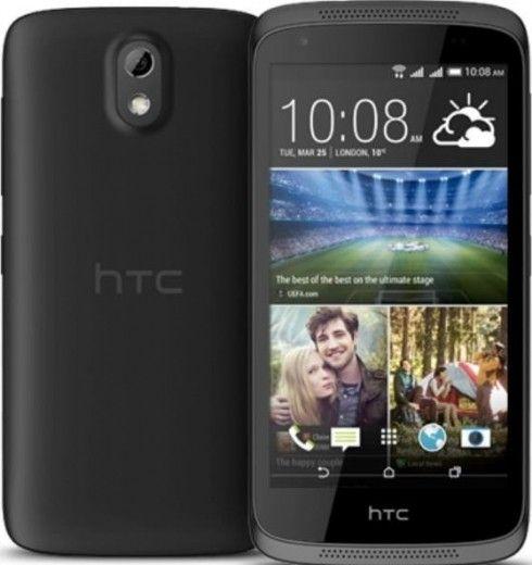 Мобильный телефон HTC Desire 526G Black