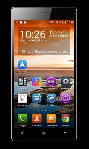 Мобильный телефон Lenovo Vibe X2 White