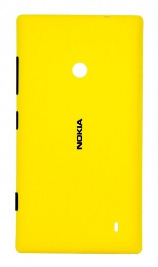Панель Nokia CC-3068 Shell for Lumia 520 Yellow