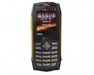 Мобильный телефон Sigma mobile X-treme PQ68 NETPHONE Black