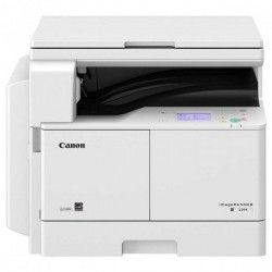 МФУ Canon imageRUNNER 2204n with Wi-Fi (0913C004)