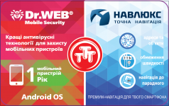 Антивирус Dr.Web Security Space для Android + Навигация NavLux