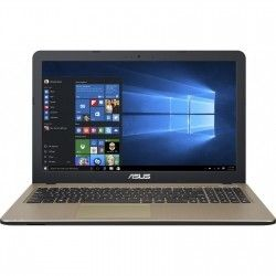Ноутбук Asus VivoBook Max X541UV (X541UV-GQ988) Chocolate Black