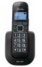 Радиотелефон Texet TX-D8405A Black