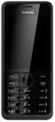 Мобильный телефон Nokia 301 Dual Sim Black